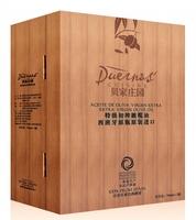 贝家庄园特级初榨橄榄油至尊礼盒装750ml*2,西班牙原装原瓶进口,上海大量现货
