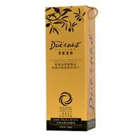 贝家庄园特级初榨橄榄油单瓶礼盒装750ml,西班牙原装原瓶进口,上海大量现货