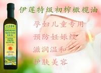 250ML孕妇专用特级初榨橄榄油