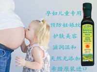 500ML孕妇用特级初榨橄榄油,希腊原装进口