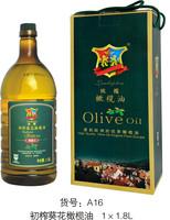 初榨葵花橄榄油 1*1.8L