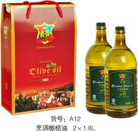 烹饪橄榄油 2*1.8L