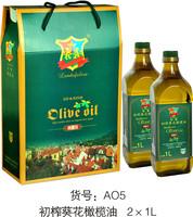 初榨葵花橄榄油 2*1L