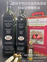 西班牙奇洛世家特级初榨橄榄油