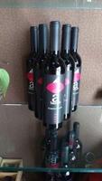 西班牙阿巴尼卡干红葡萄酒