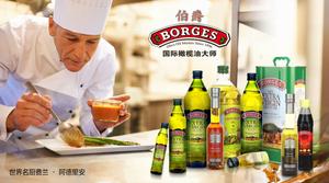 北京中企华业食品有限公司
