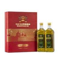 大品牌皇家戈麦斯橄榄油、高品质皇家戈麦斯橄榄油
