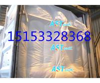 粉煤灰用集装箱内衬袋,集装箱货柜袋,澳森特厂家