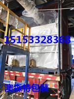 豌豆/咖啡豆/大豆集装箱货柜袋,集装箱内衬袋