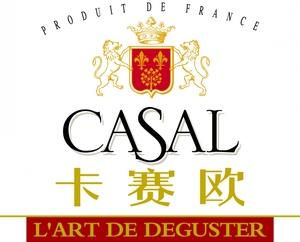 卡赛欧(上海)商贸有限公司