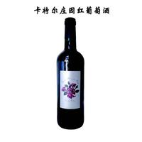 法国著名红酒品牌招商卡特尔庄园红葡萄酒