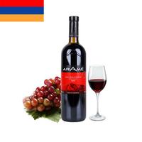 特价批发爆款红酒 自主进口正品保真原瓶阿拉密红葡萄酒(红标)