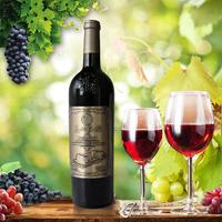 天心庄园铜标干红葡萄酒