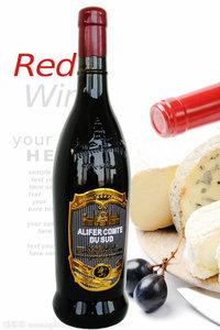 法国阿利菲尔酒庄 新产品代理加盟