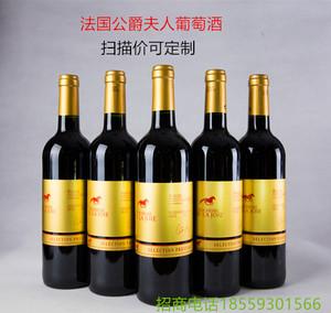 进口葡萄酒批发玛西蒙巴顿拿戈卢