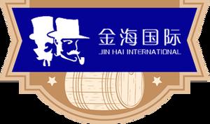 金海国际酒业有限公司