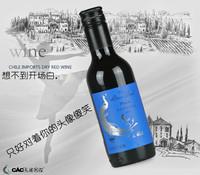 精选梅洛干红葡萄酒187ml 全国招加盟商代理商经销商