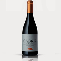 卡布瑞兹珍藏干红葡萄酒|卡布瑞兹经典干红全国火热招商