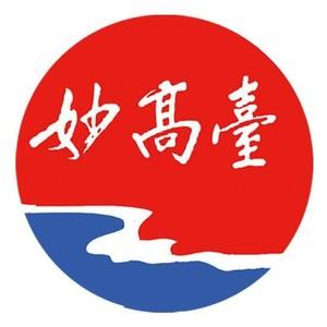 贵州省仁怀市茅台镇国立酒业有限公司
