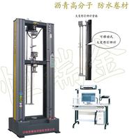 供应-恒瑞金牌-微机控制防水卷材试验机