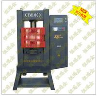 供应100吨触摸式移动式混凝土压力机