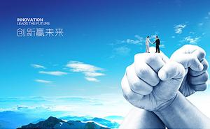 厦门微迅网络科技有限公司