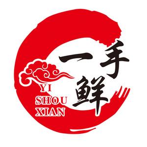 天津鲜手艺餐饮管理有限公司