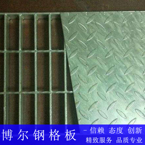 酸洗热镀锌复合花纹盖板