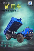 厂家直销四驱矿用自卸车 定做各种运输车 小型履带运输车
