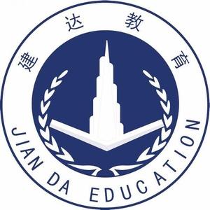 重庆建达职业培训学校