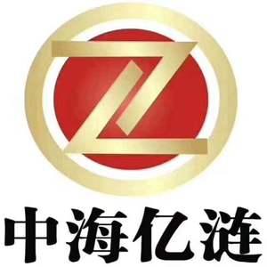 中海亿涟企业管理(北京)有限公司
