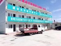 北京住人集装箱,新型活动房,移动板房出租出售