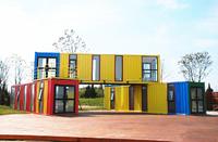 广州酷创汇专业设计打造集装箱建筑、集装箱酒店、集装箱商业街