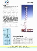 设计和制造铁路站台货场编组站全钢结构升降式投光灯塔