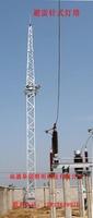 全钢结构铁路变电所避雷针式投光灯塔
