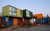 广州酷创汇设计打造集装箱建筑,集装箱小镇、酒店、商业街