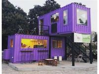 酷创汇设计打造集装箱建筑,集装箱酒店、集装箱小镇