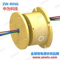 旋转电梯导电滑环,12路空心轴导电滑环