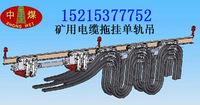 100米电缆拖挂单轨吊,矿用电缆液压托运车