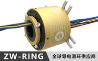 220V电压单相电导电滑环,过孔导电滑环生产厂家