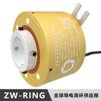 单通道150A大电流电镀设备用导电滑环