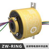 ZW-RING大功率LED舞台灯光旋转导电滑环