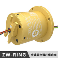 智能点胶机导电滑环真实价格是多少?
