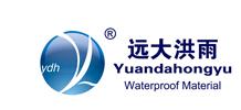 北京远大洪雨防水工程有限公司