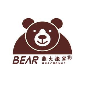 云南熊大搬家服务有限公司