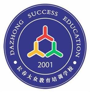 吉林省成功艺考教育咨询服务有限公司