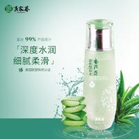 黄家荟芦荟水 水油平衡控油 化妆护肤 爽肤水