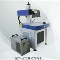 UV激光镭雕机 上海光纤激光打标机充电器激光镭雕机