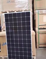 太阳能发电板单多晶太阳能电池板家用渔用大棚用
