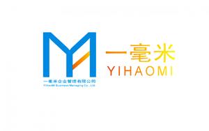 重庆一毫米企业管理有限公司